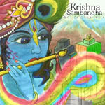 Krishna Sambandha - Krishna Sambandha